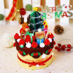 フェルトクリスマスケーキ.diyのクリスマスケーキコレクションボックス装飾品子供のためのクリスマスギフトホームドアルームの装飾