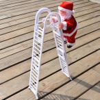 サンタクロース登山はしご人形クリスマス装飾ぬいぐるみおもちゃクリスマスパーティー家の装飾