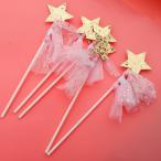 5個スターケーキトッパー誕生日ウェディングケーキデコレーションパーティー用品ピンク+ゴールド
