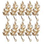 10個 ブライダル DIY ラインストーン ボタン フラットバック 装飾 工芸 花嫁 アクセサリー 多種類選ぶ - ゴールド, 3.0*1.0cm