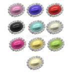 鮮やかな 人工真珠 ボタン フラットバック 楕円形 ヘッドバンド.衣服.ブローチ.バッグを装飾 多色混在 10個入り