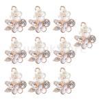 10個 飾りボタン 装飾ボタン キーホルダー 装飾 チャーム フラットバック ラインストーン DIY
