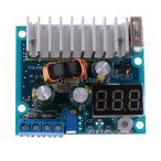 高品質 調整可能 DC-DC 昇圧 電源 電圧 コンバータ モジュール