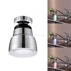 Fenteer 蛇口 水栓金具 LED ライト 色変更 3種 タップ 洗面台 キッチン バスルーム カラフル - 1色