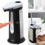 人感センサー ディスペンサー 400ml ソープ シャンプー 交叉感染予防 自動 高品質