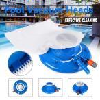 交換用プール真空掃除機吸引ヘッド 水池クリーニング吸引ヘッド ゴミ取り 15インチ