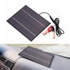 「太陽電池充電器12vソーラーバッテリーメンテ充電器.適切な自動車.オートバイ.ボート.海洋.rv.トレーラー.など.」の画像