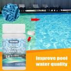 スイミングプール浴槽用フローティング塩素タブレット&ディスペンサー100gディスペンサー