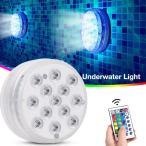 RGBカラーチェンジ水中プールライトIP68パーティーデコレーション2セット