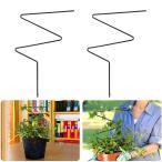 登山植物用2x植物トレリストレリス植物つる茎サポートワイヤーC