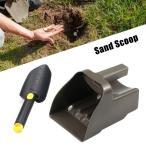砂スクープシャベルセット金属探知機ビーチゴールド検出宝狩猟ツール子供のための大人の楽しい