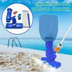 地上プール池用フィルターバッグ付きプールバキュームヘッドキット-米国