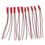 5ペア プラスチック JSTコネクター プラグ オス メス ケーブル LEDライトストリップ/モーター/バッテリー適用
