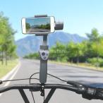 ジンバルホルダー 自転車スタンド ジンバルスタビライザ OSMO Mobile 2用