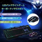 送料無料 Lovoski  人間工学 快適 ゲーム専用 LEDライト 夜発光 高品質キーボード 6ボタン 光学式 USB有線 マウス -全2色