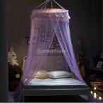 全3色選ぶ 寝具 ドームレース プリンセス 蚊帳 睡眠 保護  - 紫