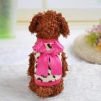 Baoblaze ペットの服 ヒョウ デザイン コーラル フリース 子犬 服 ペット ドレス ベスト 快適 全2色4サイズ選ぶ - ピンク, 4#