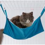 全2色選べる ハンモック ペット用品 小動物用 猫  ハンモック 冬夏両用 睡眠 吊り ベッド 快適 猫 楽しさ 提供 - 青