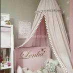 Lovoski 綿 丸い ドームベッド 子供 テント 蚊帳 プレイ 洗える 全3色 - ピンク