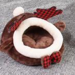 モルモットハウス.ハムスターハリネズミ冬の巣.小動物ウォームブラウンS