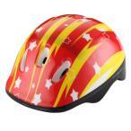 キッドヘルメットバイク自転車スケートスクーターチャイルドボーイズガールズアンドスタントレッド