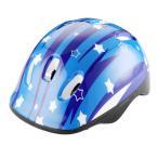 キッドヘルメットバイク自転車スケートスクーターチャイルドボーイズガールズアンドスタントブルー