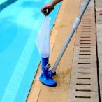 プールの真空クリーナーヘッド.ミニジェットvac掃除機ブラシ & ネット.水中クリーナーため地上プール.スパ.ホットタブ.池や噴水