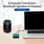 Bluetooth 5.0トランスミッタテレビpc用.aptx低レイテンシワイヤレスオーディオアダプタ2ヘッドフォン (aux.rca.usb)