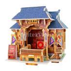 FLAMEER 3Dパズル DIYドールハウス 1:24スケール 組み立て おもちゃ ミニチュア 家具 コレクション 全20カラー - #17