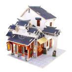 Perfeclan 20色選択 家具付き 1:24ドールハウス DIYハウスキット ミニチュア - #18