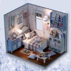 ダストカバー付きミニチュアドールハウス家具キット手作りのミニホームモデル