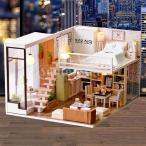家具モデルシンプルライフキッズギフト付き1/24 DIYミニチュアドールハウスキット