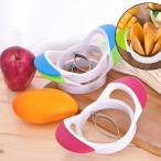 全3色選べる ステンレス スプリッター  マンゴ スライサー フルーツ カッター キッチンツール  - 緑