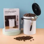 コーヒーキャニスターキッチン乾燥食品保存容器気密ホワイト1500ml