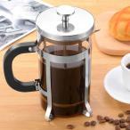 フレンチプレスコーヒーメーカー断熱ケトルティーメーカー600 / 1000MLBPAフリー600ml