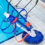 プロ自動プール掃除機吸引スイーパー洗浄装置12ホース破片を除去