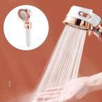 バスルーム高圧シャワーヘッド3モードハンドヘルド耐久性簡単インストールゴールデン
