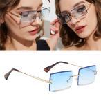 シックな長方形カットリムレスサングラス着色レンズ眼鏡シェードブルー