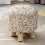 KESOTO スツールカバー 座布団カバー 丸椅子カバー リネン製 ラウンド 弾性あり 全14色2サイズ - カラー2, 28x18cm