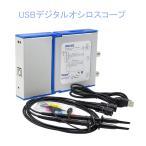 KESOTO USBオシロスコープ 2チャンネル 20MHz帯域幅 PCバーチャルオシロスコープキット USBデジタルオシロスコープ