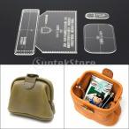 がま口財布 テンプレート 型紙 アクリル レザークラフト アクセサリー 道具 3個/セット
