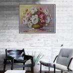 IPOTCH ダイヤモンド絵画セット 5D 花 鉢植え DIY クロスステッチ 新築飾り 装飾 全2種 - 1