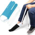 ストッキング靴下エイドキットスライダー引っ張り補助装置に靴下を履くストッキング男性女性曲げなし高齢者障害者