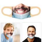 男性/女性Bのための面白いマスク盗賊いたずらフェイスマスク洗える口カバー