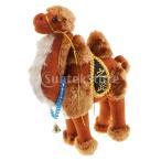 人形おもちゃ キャメルぬいぐるみ かわいい ぬいぐるみ インテリア ホーム 装飾 子供のギフト 23cm