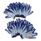 軍手 ゴム手袋 グローブ 手袋 作業用手袋 安全 保護用品 ナイロン PVC 汎用作業 12ペアセット