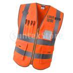 高い可視性の作業服の安全保証ベストのユニフォームXXLオレンジ