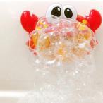 プラスチック製 カニ形 バスバブルおもちゃ 泡作り 音楽バブル器 お風呂用おもちゃ