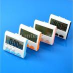 キッチン用ポータブルデジタルカウントダウンタイマー時計液晶画面