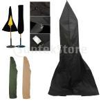 ガーデン パラソルカバー 防水 プロテクター 傘パティオカバー ブラック 全3サイズ 長持ち